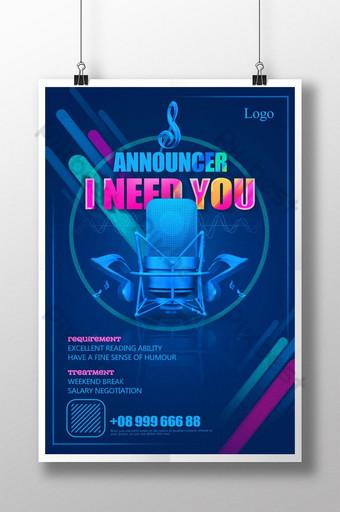 Poster ng rekrutment ng klasikong asul na istilo ng tagapagbigay-alam Template PSD