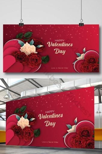 꽃 벡터와 발렌타인 데이 배경 웹 사이트 배너 템플릿 AI