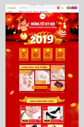 lazada tet holiday template desain beranda e commerce 2019 E-commerce Templat PSD