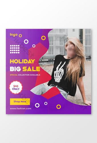Publication sur les médias sociaux de grandes ventes de vacances Modèle PSD