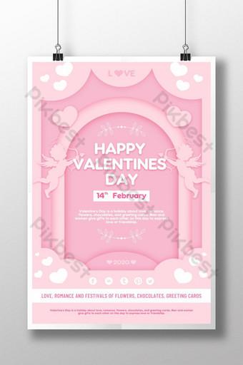 발렌타인 데이 종이 컷 스타일 핑크 포스터 디자인 템플릿 PSD
