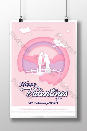 발렌타인 데이 사랑 종이 컷 핑크 포스터 템플릿 PSD