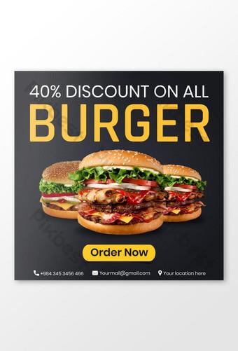 restaurantes diseño de anuncios de facebook descarga gratuita oferta de descuento diseño de anuncios de facebook gratis Modelo PSD