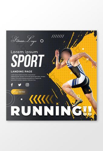 deportes corriendo plantilla de diseño de publicación de redes sociales Modelo EPS