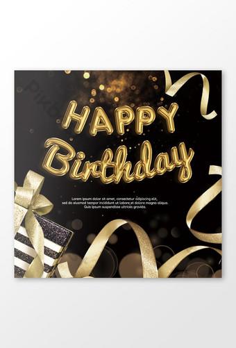 Carte d'anniversaire de style or noir Modèle PSD