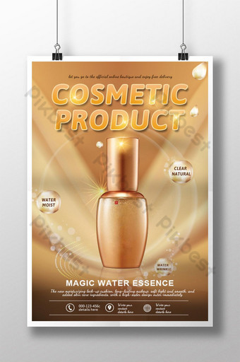 Poster quảng cáo mỹ phẩm vàng Bản mẫu PSD