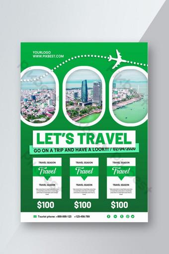 Путешествие отпуск самолет из окна дизайн плаката шаблон PSD