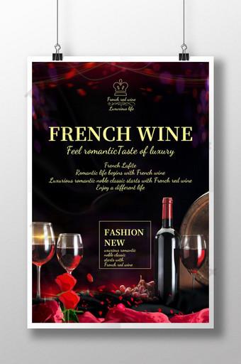 cartel de promoción de vino tinto francés Modelo PSD