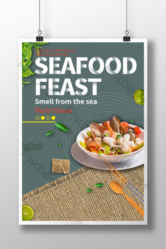 Retro green seafood gourmet poster Template PSD