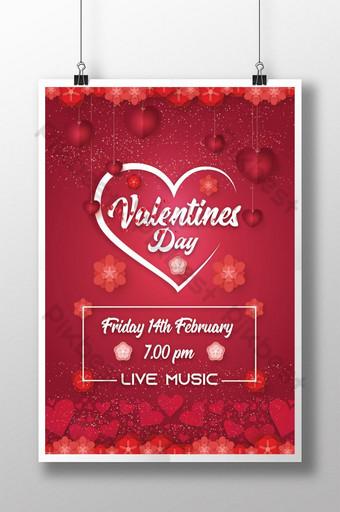 화려한 파티 스타일 현대 발렌타인 데이 포스터 템플릿 AI
