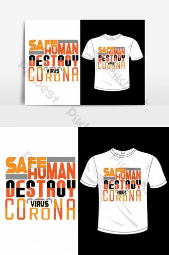 seguro humano destruir corona virus plantilla de elemento gráfico de diseño de camiseta basado en texto ai Elementos graficos Modelo AI