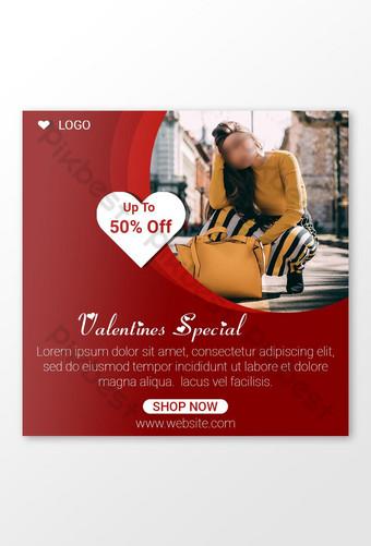 plantilla de banner del día de san valentín amor corazón papel arte tarjeta de felicitación publicación en redes sociales Modelo PSD