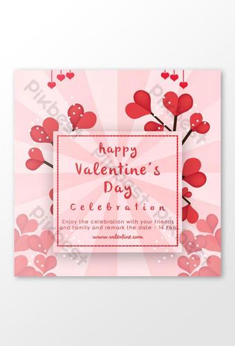 발렌타인 데이 축하 소셜 미디어 포스트 템플릿 PSD