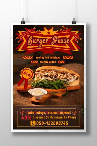 cartel de comida rápida de hamburguesa de estilo retro americano Modelo PSD