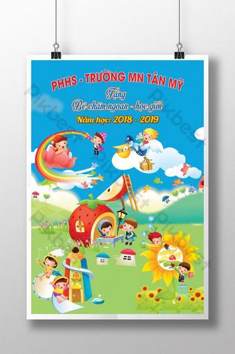 Affiche colorée préscolaire de l'école vietnamienne Modèle PSD