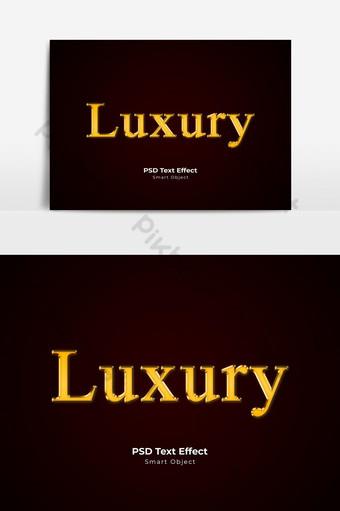 Effet de texte PSD de luxe Éléments graphiques Modèle PSD