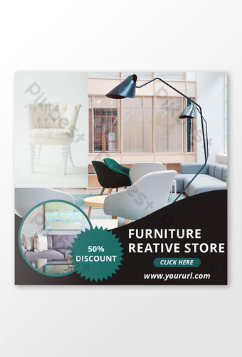 мебель в социальных сетях баннерная реклама шаблон PSD