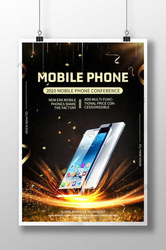Affiche de promotion de vente de téléphone mobile en or noir Modèle PSD