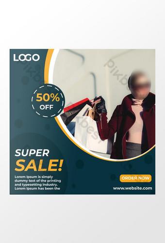 stylish social media sale banner Template AI