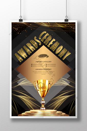 poster upacara penghargaan angin emas hitam Templat PSD