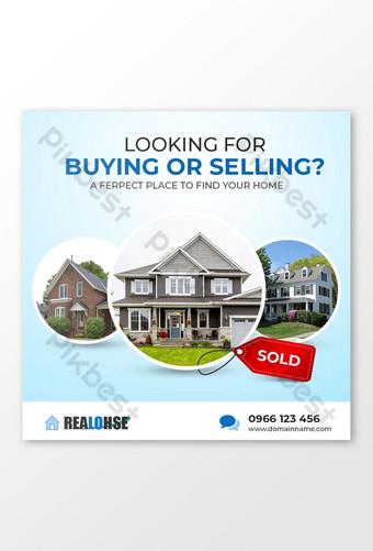 Publicación de redes sociales de bienes raíces o anuncio de banner web plantilla de diseño psd azul claro Modelo PSD