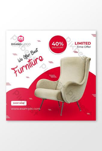 продажа мебели дизайн баннера для facebook instagram шаблон AI