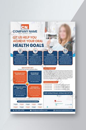 Modèle de flyer de soins de santé médicaux Photoshop Modèle PSD