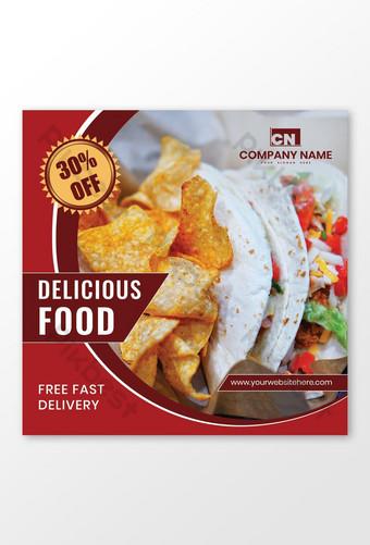 plantilla de diseño de banner de restaurante de comida rápida psd Modelo PSD