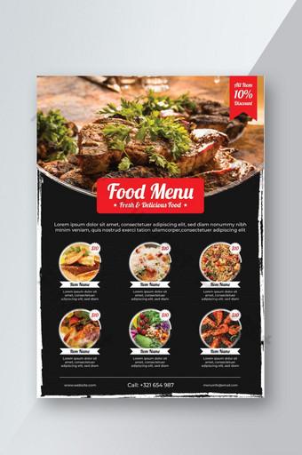 Modèle de Flyer de menu de restaurant élégant Modèle EPS
