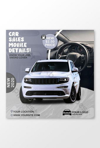 Car Sell Social Media Banner Template PSD