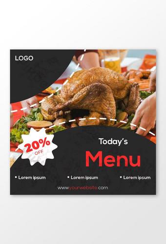 Restaurante menú de comida plantilla de marketing en redes sociales eps 2020 Modelo EPS