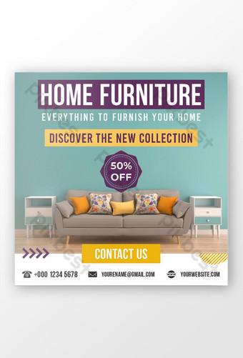 шаблон продажи мебели в социальных сетях шаблон PSD