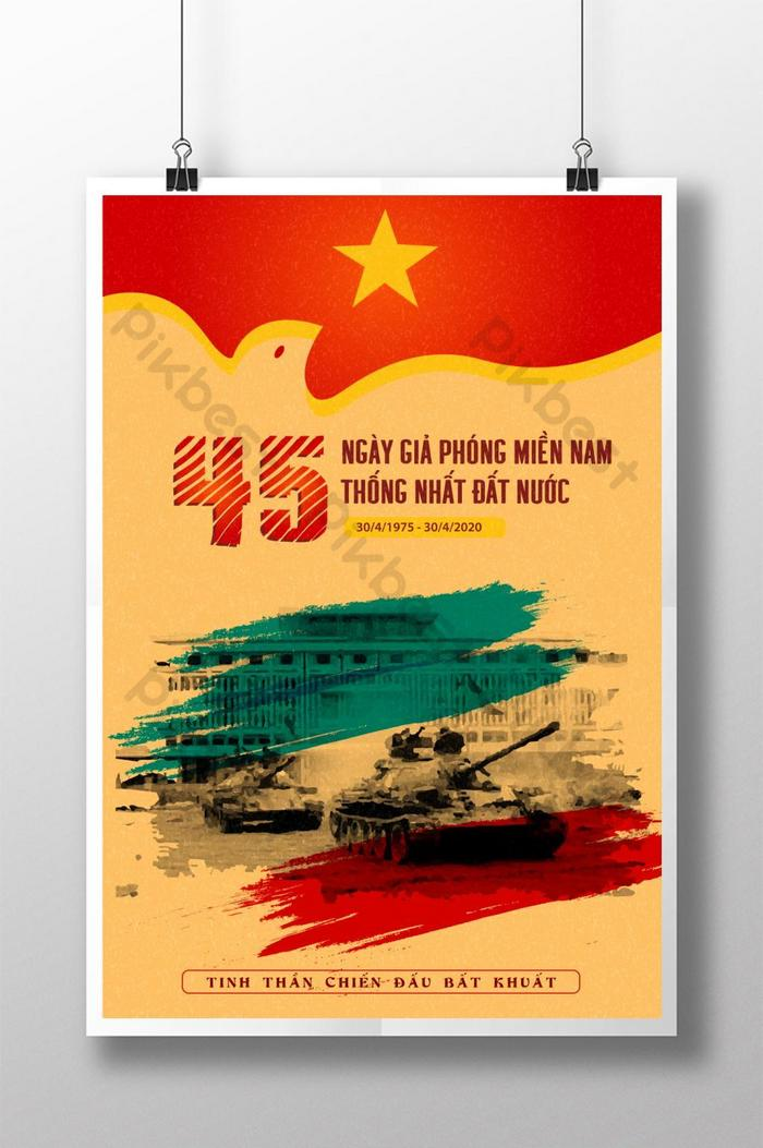 giải phóng miền nam tháng 4 30 poster kỷ niệm 45 năm thống nhất đất nước