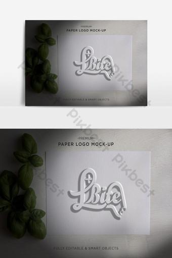 maqueta de papel 3d logo Elementos graficos Modelo PSD