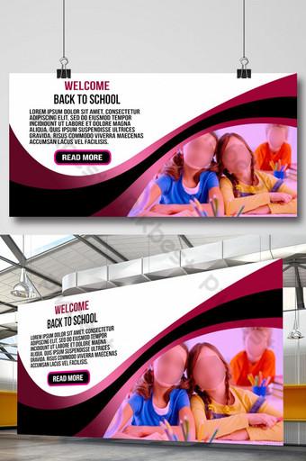 elegante diseño de banner web escolar Modelo PSD