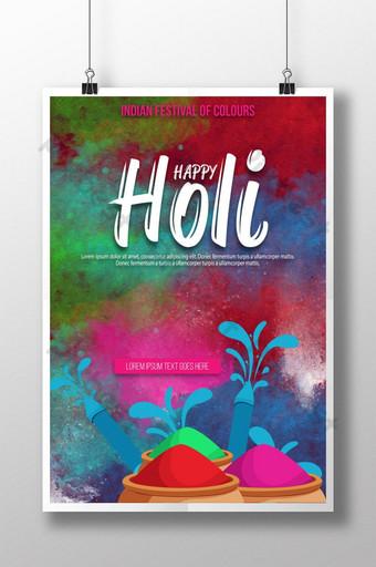 تصميم قالب ملصق الحدث الهندي العظيم هولى قالب PSD