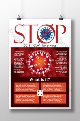 전 세계에 확산되는 코로나 바이러스 포스터를 막으십시오 템플릿 PSD