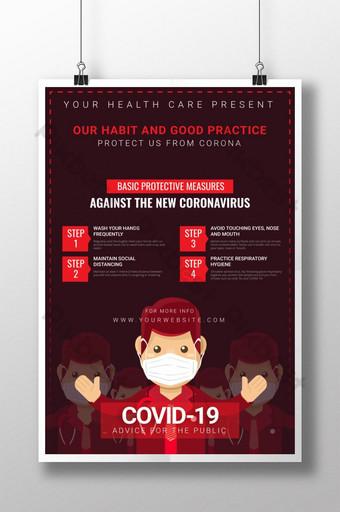 cartel de seguridad de protección de corona creativa y médica Modelo AI