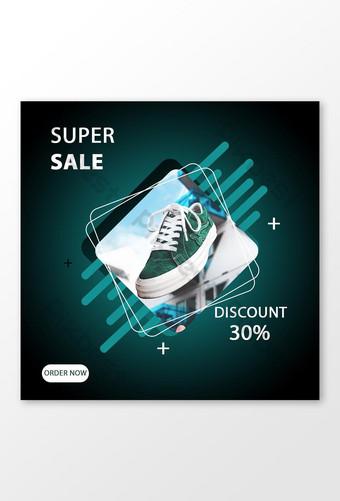 Stylish Super sale Banner Template PSD