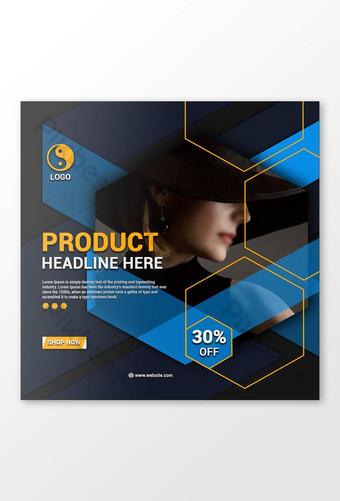 banner social de compras colorido elegante creativo Modelo PSD