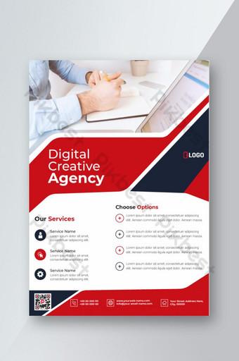 affiche dépliant brochure couverture conception mise en page espace pour photo Modèle EPS