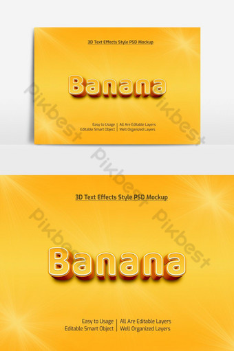 Maquette d'effet de style de police de texte cool banane 3d Premium Psd Éléments graphiques Modèle PSD