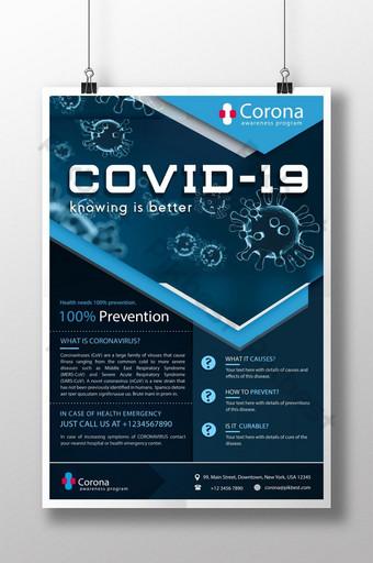 Szablon plakatu PSD na temat świadomości wirusa COVID 19 Szablon PSD