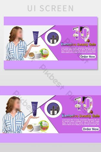 conception de modèle de bannière web vente de beauté exclusive UI Modèle PSD
