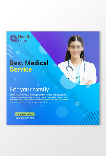 Health care and medical service social media post Template PSD