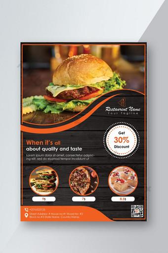 folleto de promoción de restaurante diseño de plantilla psd Modelo PSD