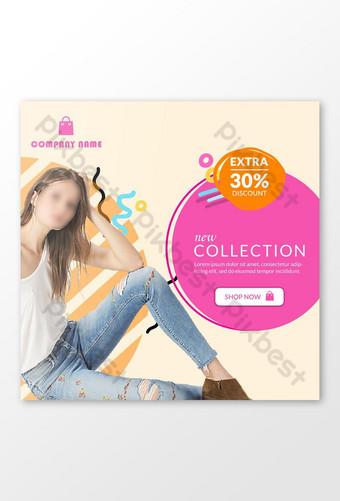 Publicación en redes sociales para colección de moda o tienda de ropa. Modelo PSD