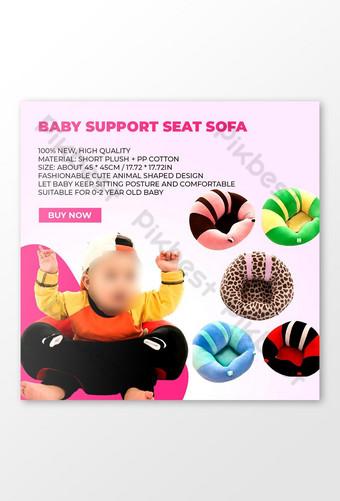 gambar iklan facebook iklan produk bayi iklan spanduk media sosial Templat PSD