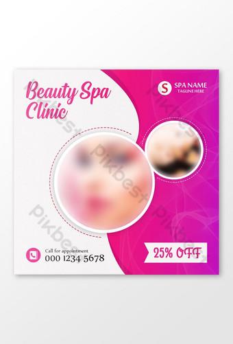 plantilla de publicación de redes sociales de spa de belleza Modelo PSD