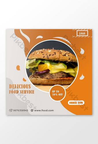bannières burger carte de visite cuisinier cuisson rapide fête bannière web médias sociaux Modèle PSD